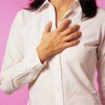 Когда сердцу «трудно дышать»