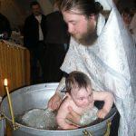 Крестить ли ребенка?